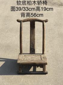 轿椅~ 清中期,老轿椅 柏木 尺寸如图