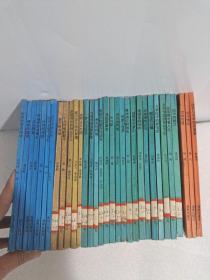 世界文学评介丛书32本合售(书名见图,)