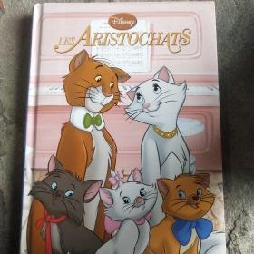 法文书 Disney:Les Aristochats