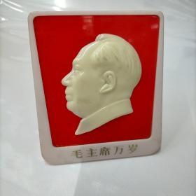 立式毛主席头像