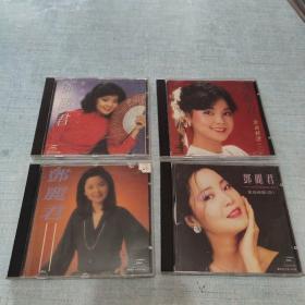 CD 邓丽君歌曲精选(1-4) [只发快递]有小划痕