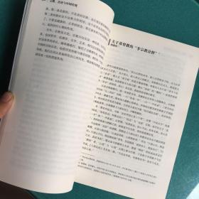 宗教、法治与中国传统