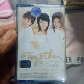 磁带:Togethen S.H.E 新歌+精选(有歌词)