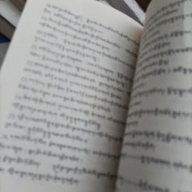 敦煌古藏文民间故事精选诠释藏文