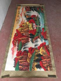 手绘山水画精品2.7米X1.1米