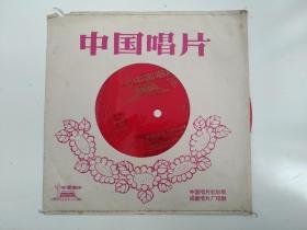 小薄膜唱片:藏语演唱 毛主席的光辉 歌唱毛主席的革命路线 美丽的西藏,祖国的边疆 翻身农奴登理论山