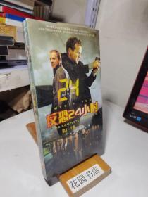 反恐24小时  第1-7季 原声发音 中英字幕 DVD-9单层双面(8碟装完整版)全新未拆封