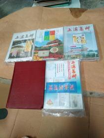 上海集邮,期刊杂志,共76本 1981年-1987年精装合订本,包含创刊号,1981年1-4期1982年1-4期全1983年1-4期全1984年1-4期全1985年1-4期全1986年1-4期全1987年1-4期全 1998年第1-12期全1999年第1-12期全2000年1-12期全2001年1-12期全