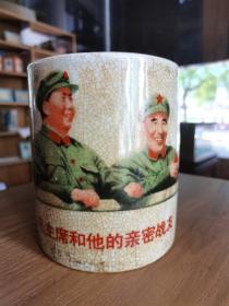 毛主席和他的亲密战友  笔筒(1969年中南海怀仁堂)