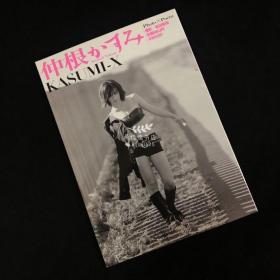 仲根霞写真集「KASUMI-X」
