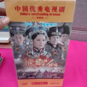 中国优秀电视剧珍藏版:奢香夫人 DVD十五碟装 原装正版 未开封