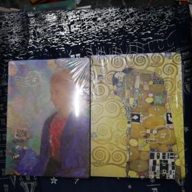 美术教师用书(第二版)教案与笔记:二年级上下册