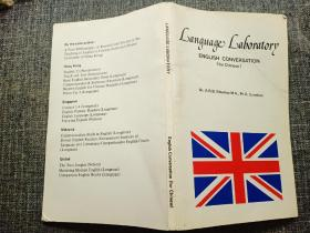 Language Laboratory  english conversation(for chinese)