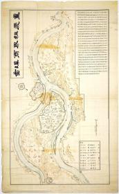 古地图1903 重庆租界商埠图-京都大学。纸本大小47.48*77.19厘米。宣纸艺术微喷复制。120元包邮