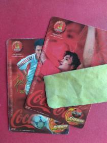 可口可乐主题收藏 世界杯2002`年历卡 杨晨、李铁明星球星卡 ( 两张 可口可乐官方发行)