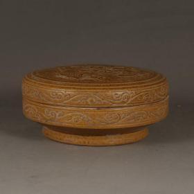 吉州窑黄釉刻花粉盒印泥盒