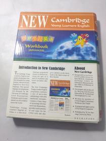 剑桥少儿英语Workbook : 提高版. 第一级