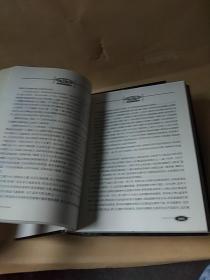 目击神秘世界:科学无法解释的神秘现象(上中下册)