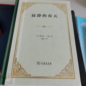 毛泽东与文化大革命——董以山著