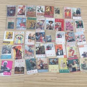 五六十年代 时事手册封皮37张+展望周刊封皮2张+江西青年封皮1张(绝大部份封皮包括封面和封底各1张,少部分只有封面1张)