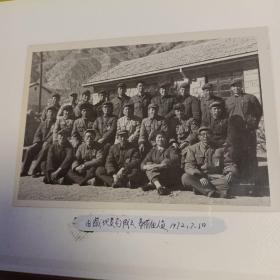 黑白原版照片:西藏地质局成立筹备组人员合影1972.7.10.尺寸:20.3Ⅹ14厘米