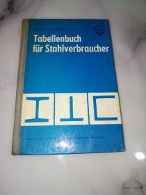 德文原版 Tabellenbuch für  Stahlverbraucher 钢铁用户表册《54969》