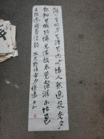 安徽桐城朱仲和 书法作品
