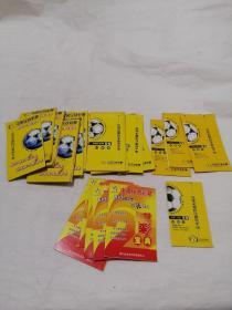 足球彩票投注查询手册和中国体育彩票博彩宝典(24册)