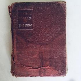 1903年古董书 Alfred Tennyson - Idylls of the King 丁尼生史诗经典《国王叙事诗》