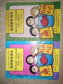 九年义务教育小学英语 实验本 教师教学用书(第二、四册)
