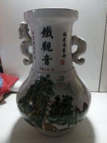 铁观音包装瓷瓶(龙形耳朵有残)