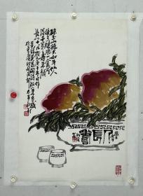 朱宣咸 尺寸 69/47 托片 (1927年浙江——2002年重庆),杰出的中国画画家、木刻版画家、漫画家与美术活动家。又名:浙人。 20世纪40年代初起从事中国画、中国新兴木刻版画与时政漫画。由浙江到上海直接投身海上画派和鲁迅新兴木刻版画。1944年朱宣咸作品载入纽约The John Day Company 出版的《中国抗战美术作品选》