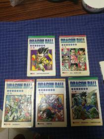 龙珠 五本合售:36、37、38、40、41卷(皆没有笔记印章划线)