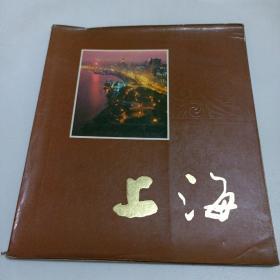 上海 画册