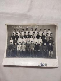 下洼子学校六.一师生合影1978.7.1