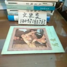 明信片(32开)