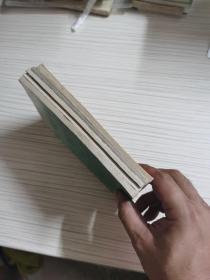 圣斗士 海洋大战卷1-5