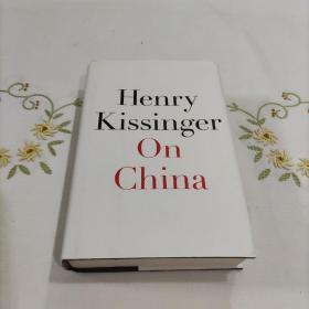 Henry Kissinger On China