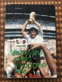 原版足球画册 1986墨西哥世界杯特刊 稀缺捷克版本 尺寸25×17 336页 附阿根廷队海报一张