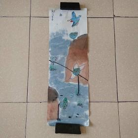 花鸟画平1平尺(015)4