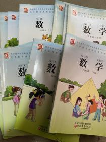 旧版苏教版小学数学教材全套12本 老版