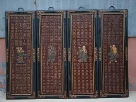 漆器描金四扇屏风一套,雕刻【福禄寿喜】,人物故事丰富多彩,寓意吉祥,尺寸168x122*2.4厘米。总重约48斤。