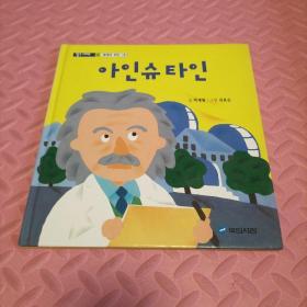 原版韩文绘本9