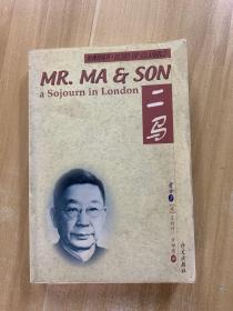 二馬:A Sojourn in London (English and Chinese Edition)