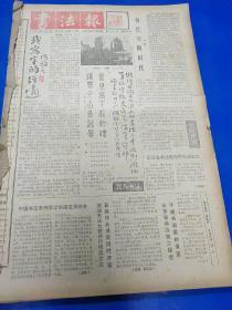 书法报1986全年  A040113