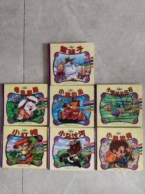 红蜻蜓丛书 :小蝌蚪找妈妈+小猫钓鱼+龟兔赛跑+小马过河+小猴摘挑+小红帽+雪孩子 (7本合售)(彩图版)