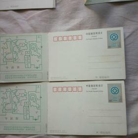 第七届拙政园荷花旅游节(2枚60分邮资明信片)