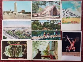 八张60年代明信片