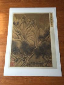 燕肃 关山积雪图。纸本大小66.12*87.76厘米。宣纸艺术微喷复制。140元包邮