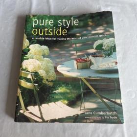 PURE STYLE OUTSIDE